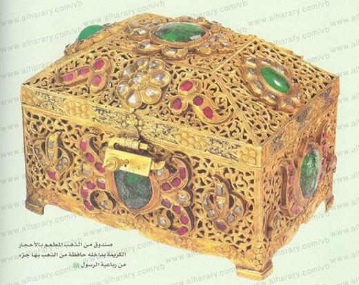 صندوق من الذهب المطعم بالأحجار الكريمة بداخله حافظة من الذهب بها جزء من رباعية الرسول صلى الله عليه وسلم