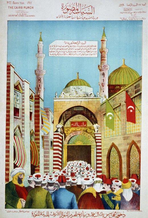 المسجد النبوي الشريف ودخول الحجاج من باب السلام